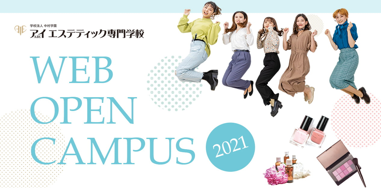 WEB OPEN CAMPUS 2021